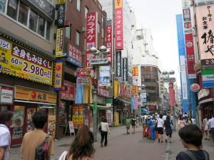 Exploring Shibuya