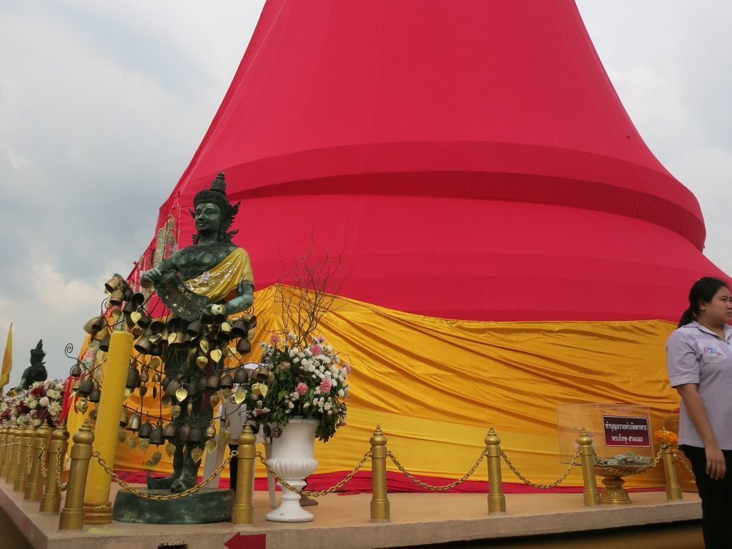 The golden chedi of Wat Saket