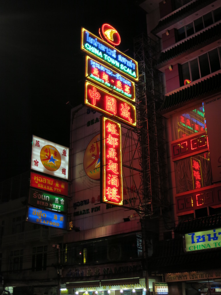 Bright lights lining the main strip through Chinatown